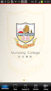 Munsang App- screenshot thumbnail