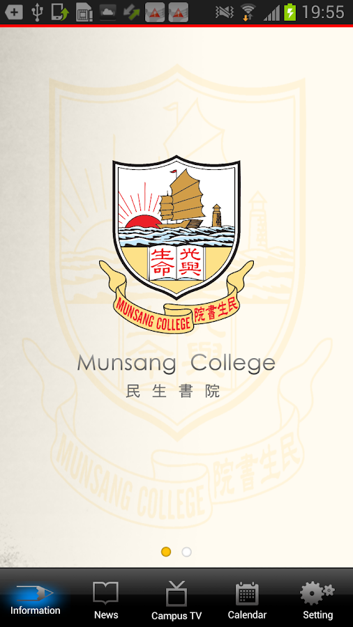 Munsang App- screenshot