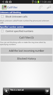 Call Filter - screenshot thumbnail