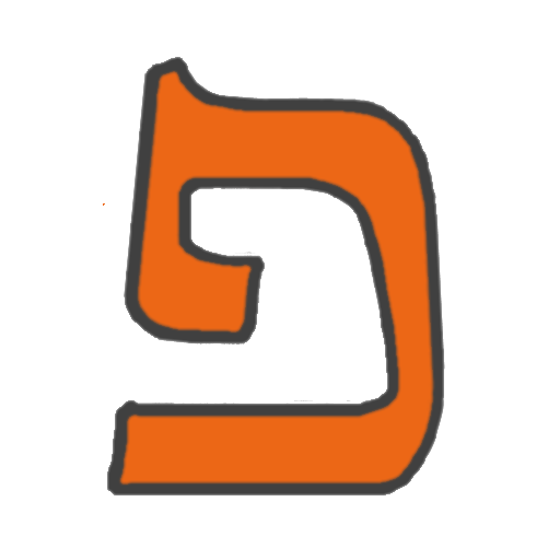 IRIS Hebrew Verbs LOGO-APP點子
