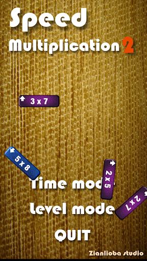 Pang Pang multiplication