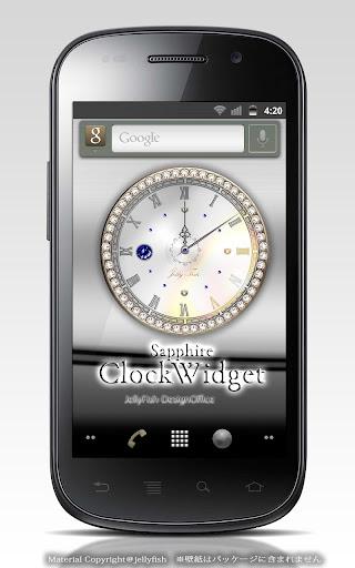 9月の誕生石の時計ウィジェット