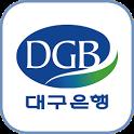대구은행 DGB스마트뱅크 icon