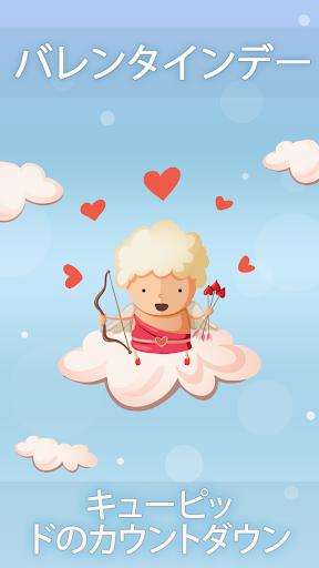 バレンタインデー2014:恋に落ちる7つの贈り物