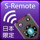 S-Remote_J