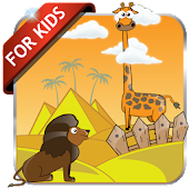 African Animals (1-4 years)