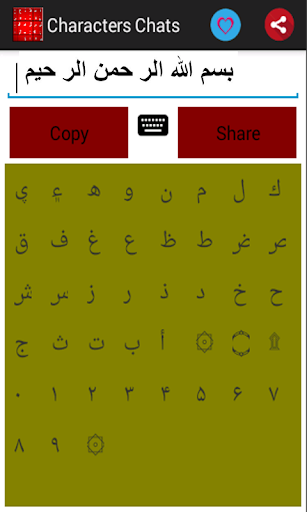 Characters Chats Arabic