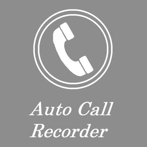 Auto Call Recorder Vidya S Softwares