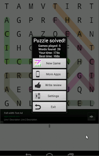 Twisty Word Search Puzzle Free- screenshot thumbnail