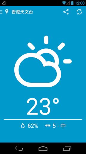 skyHK 香港天氣