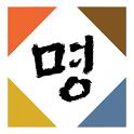 오늘의 명언(위젯) : (인생,사랑,입시,취업,창업) icon