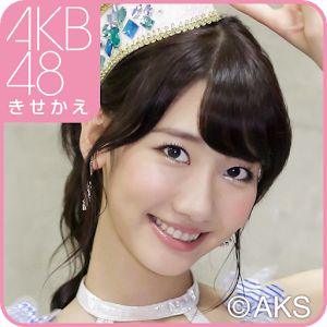 AKB48きせかえ(公式)柏木由紀-OS 個人化 App LOGO-硬是要APP