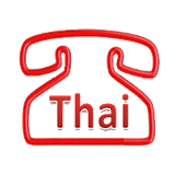Emergency call in Thailand