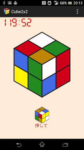 Cube 2×2