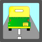 Bangalore Auto Meter