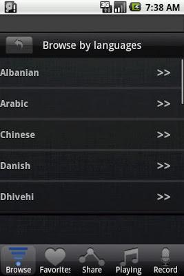 Islam Radio - screenshot