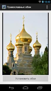 Православные иконы Господа картинки и фото скачать бесплатно на рабочий стол, обои православные иконы господа на ваш смартфон, планшет, iPhone или iPad