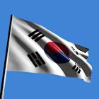 Flag Alarm - South Korea Free icon