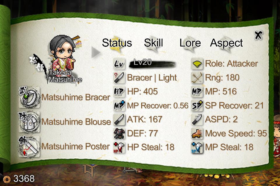 The Legend of Matsuhime - screenshot