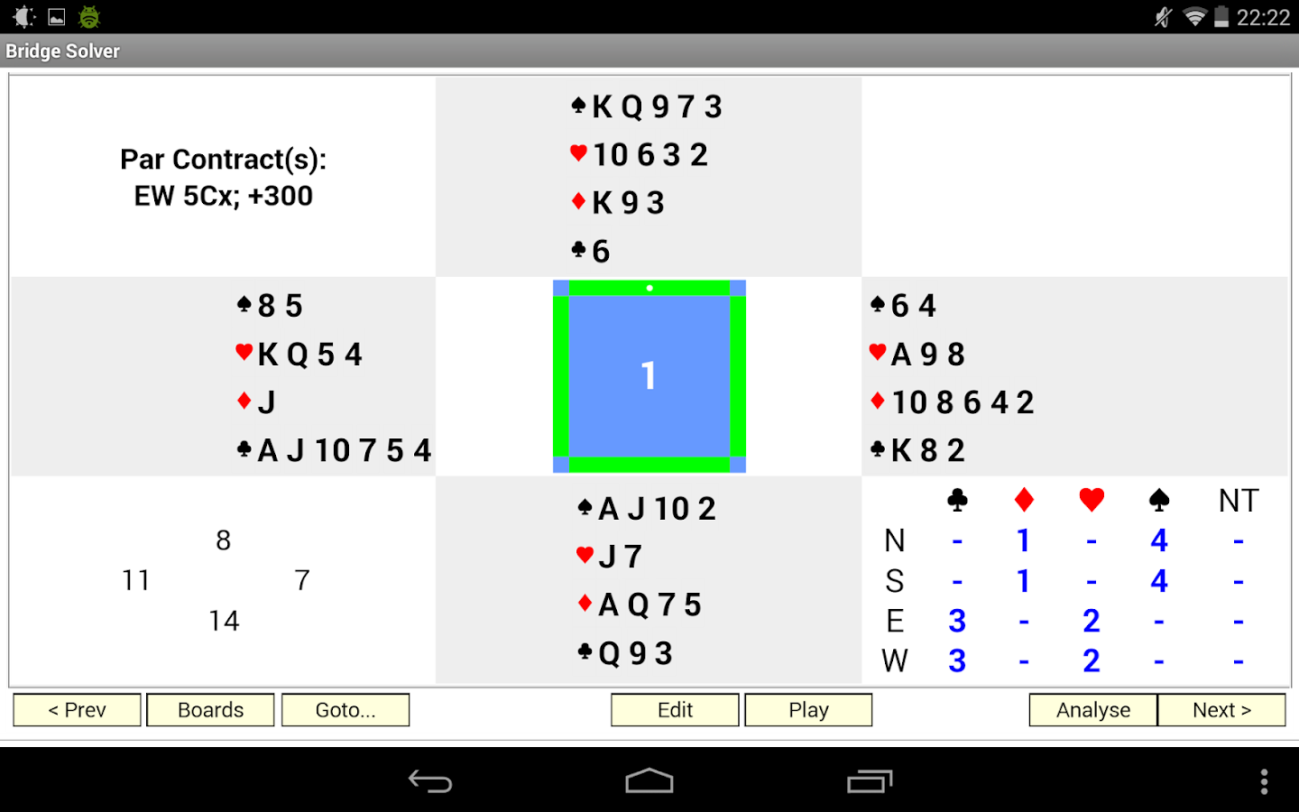 Bridge Solver- screenshot