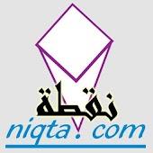 Niqta