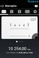Screenshot of SOCAR LEVEL
