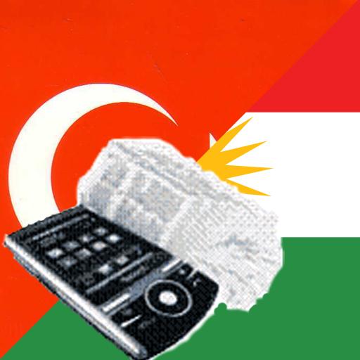 Turkish Kurdish Dictionary