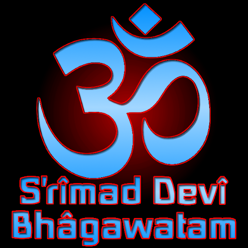 Devi Bhagawatam Book 8 FREE LOGO-APP點子