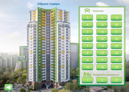 Park Tower screenshot