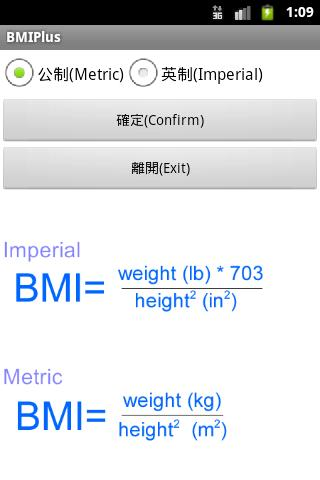 BMI Ideal Weight Calculator