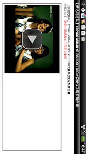 玩娛樂App|高清美女视频免費|APP試玩
