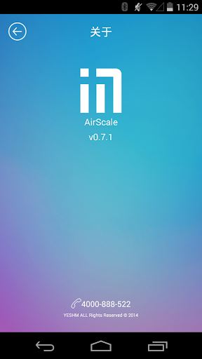AirScale+