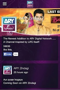ARY ZINDAGI- screenshot thumbnail