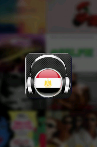 Radios Egypte