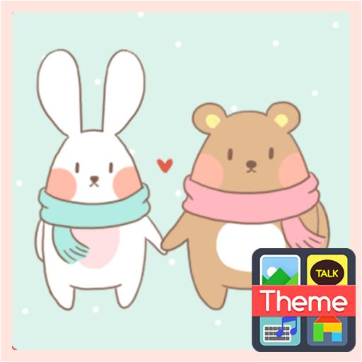 wang su couple muffler S 個人化 App LOGO-APP試玩