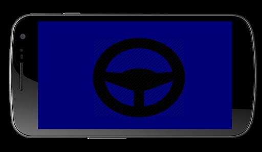 玩模擬App|模拟器舵车免費|APP試玩