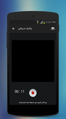 دبلجها DUBLJHA 2 - screenshot