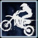 Space Bike (Lite)