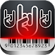Barcode Rockstar
