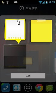color note | simple note - screenshot thumbnail