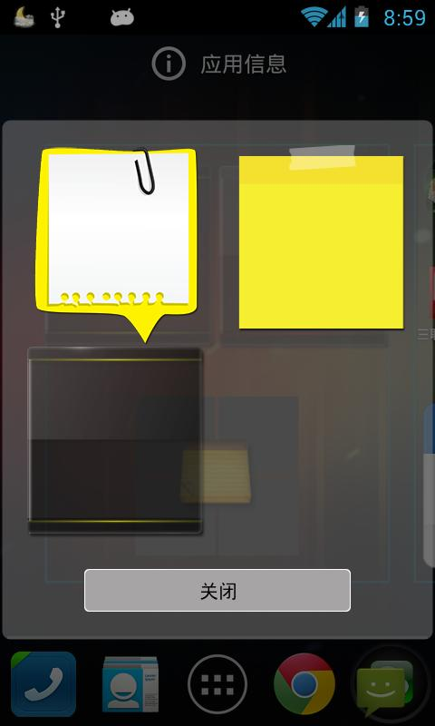 color note | simple note - screenshot