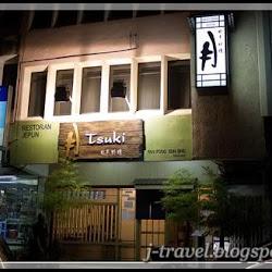 Tsuki Japanese Restaurant Taman Pelangi