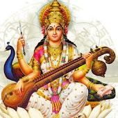 Saraswati Chalisa with Audio