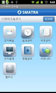 디엠테크놀러지- screenshot thumbnail