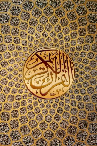 50+ Best Apps for Quran In English (iPhone/iPad) | AppCrawlr