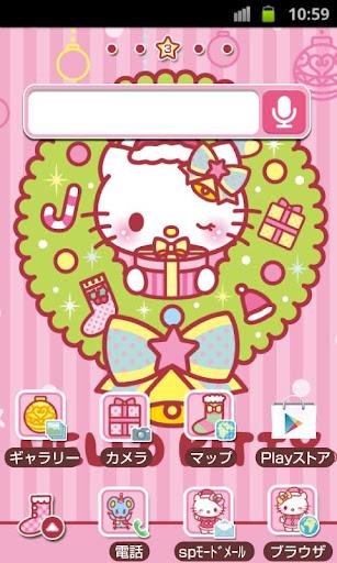 HELLO KITTY Theme71