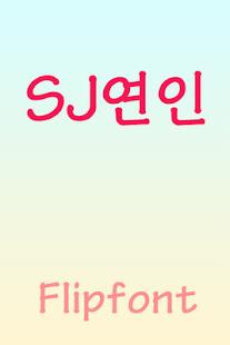 SJLover Korean Flipfont apk - Download latest version 2 0