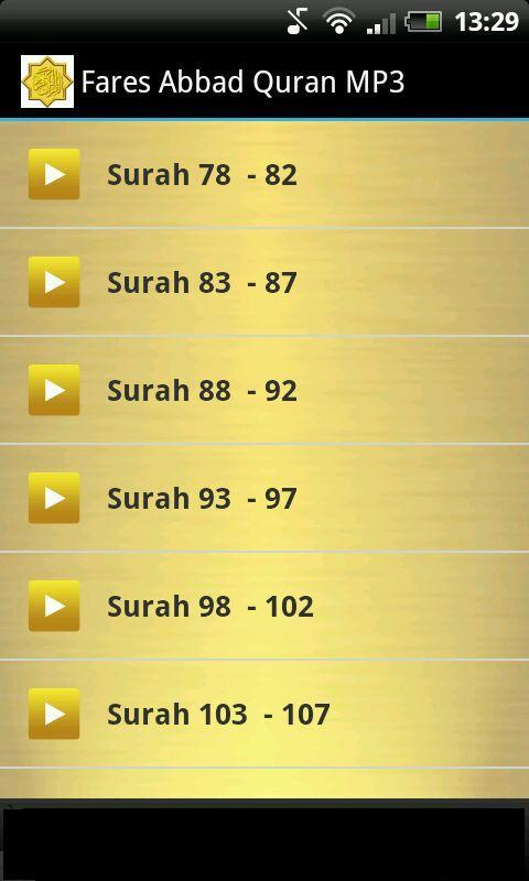 Fares Abbad Quran MP3- screenshot