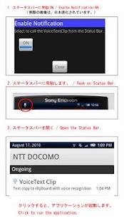 Voice Text Clip- screenshot thumbnail