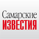 Samarskie Izvestiya icon